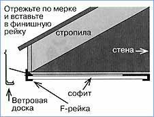 Мотаж винилового сайдинга